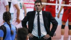 Пламен Константинов може да се прости с поста си в националния отбор още днес