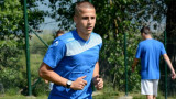 Мартин Минчев: Желая трансфер в чужбина, но не и на всяка цена