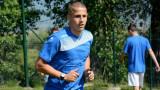 Мартин Минчев се присъедини към Черно море в Банско