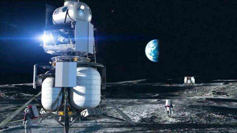 Роскосмос декласифицира документи за лунната надпревара между СССР и САЩ