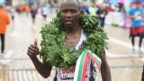 Кениец и туркиня спечелиха 38-ото издание на софийския маратон