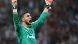 Милан предлага нов договор на Донарума