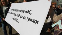 Медицинските сестри протестират за достойно заплащане