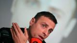 Екипът на Димитър Бербатов алармира: БФС опитва да спре гласуването!