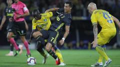 """Ювентус превзе върха в Серия """"А"""" след късни голове срещу Фрозиноне"""