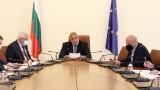 """Докато """"изтъргвали"""" ГЕРБ, НАП събирала за бюджета, хвали се Борисов"""
