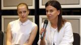 """Зам.-министър Ваня Колева участва в кръгла маса на тема """"Няма добра дрога"""""""