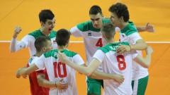 България ще играе срещу Бразилия на Световното по волейбол до 19 години