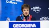 Кристалина Георгиева: Световната икономическа криза е далеч от края си