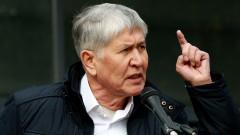 Арестуваха бившия президент на Киргизстан Алмазбек Атамбаев
