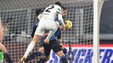 """Ювентус и Аталанта завършиха наравно 1:1 в Серия """"А"""""""