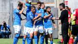 """Наполи спечели гостуването си на Специя с 4:1 в Серия """"А"""""""