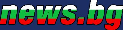 Новини от България и света, актуална информация 24 часа в денонощието